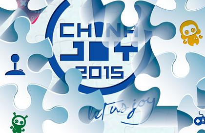 Chinajoy2015 ȫ��ֱ��