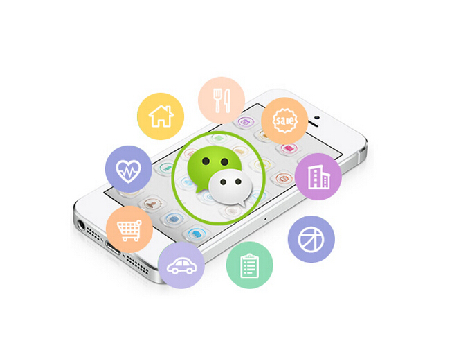 微信公众平台填app广告