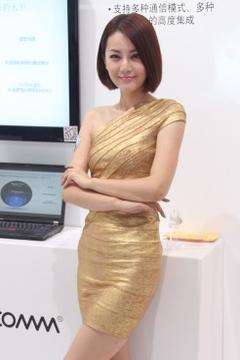 2013天翼手机交易会美女